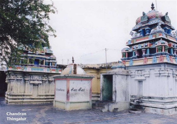 Chandran Koil, Thingalur - Karthi Travels® | Vellore - Navagraha Temples Tour Package