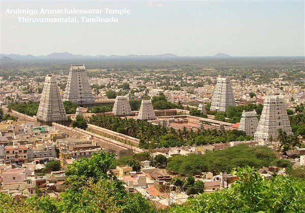 Tamilnadu Temples Tour from CMC to CMC.